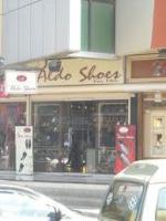 aldo shoes in pakistan