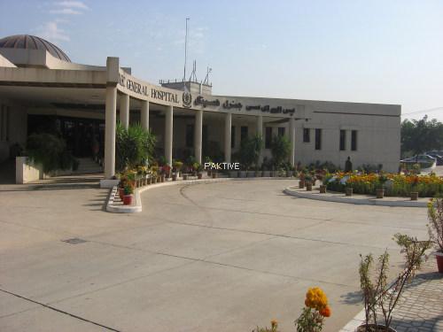 Pakistan Atomic Energy Commission General Hospital